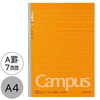 キャンパスノート ドット入りA罫 A4 ノ-201ATN コクヨ