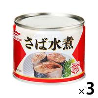 マルハニチロ さば水煮 514454 1セット(3缶)