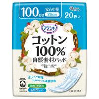 大王製紙 アテントコットン100%自然素材パッド安心中量20枚 773192 1パック(20枚入)