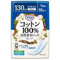大王製紙 アテントコットン100%自然素材パッド多い時も安心18枚 773193 1パック(18枚入)