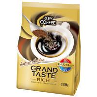 【インスタントコーヒー】キーコーヒー インスタントコーヒー グランドテイスト リッチ 1袋(180g)