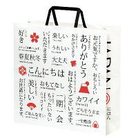 タカ印 手提げバッグ ジャパン 小 50-5249 1包50枚入 (取寄品)