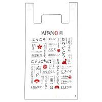 タカ印 レジバッグ ジャパン 小 50-5649 1袋100枚入 (取寄品)