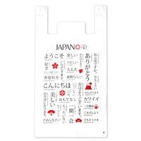 タカ印 レジバッグ ジャパン 大 50-5749 1袋100枚入 (取寄品)