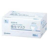 衛生マスク 立体タイプ 1層式 1箱(50枚入) 日本製 ユニ・チャーム 日本製