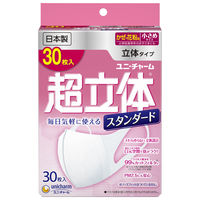 超立体マスクスタンダード 小さめサイズ 3層式 1箱(30枚入) 日本製 ユニ・チャーム 小さめ 日本製