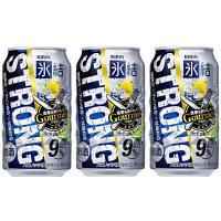 キリン 氷結 ストロング グルメ 3缶