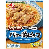 味の素 CookDo バター鶏ピラフ用