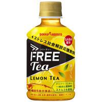 【機能性表示食品】ポッカサッポロ フリーティー FREE Tea 275ml 1箱(24本入)
