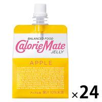 カロリーメイトゼリー アップル24個