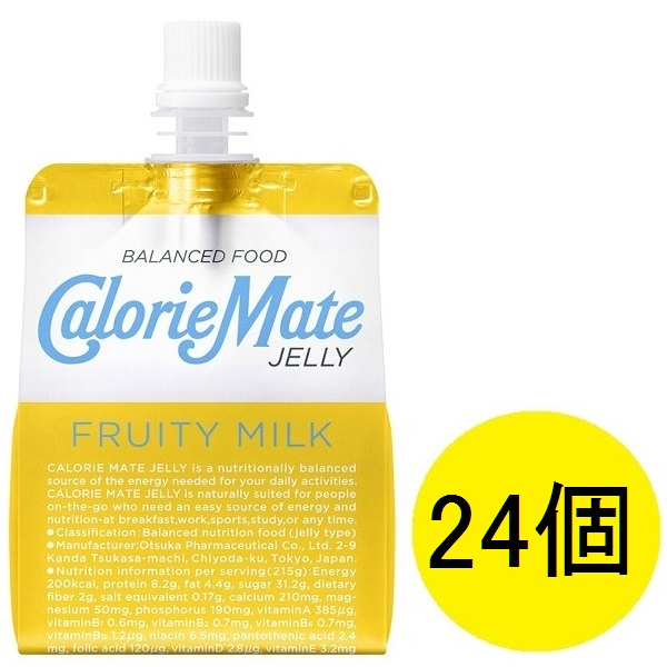カロリーメイトゼリー フルーティ ミルク味 1セット(24個) 大塚製薬 栄養補助ゼリー