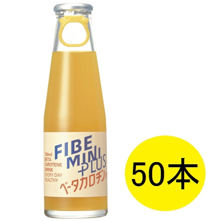 ファイブミニ ファイブミニプラス 100ml 1セット(50本) 大塚製薬 食物繊維
