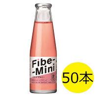 【トクホ・特保】ファイブミニ 100ml 1セット(50本) 大塚製薬 食物繊維