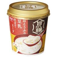 日清食品 旨だし膳 おとうふの豆乳仕立てスープ 6400 3個
