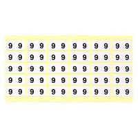 フィリオ ナンバーラベル(モノクロ) 「9」 MS-NR9 1パック(150片入)