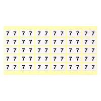 フィリオ ナンバーラベル(モノクロ) 「7」 MS-NR7 1パック(150片入)
