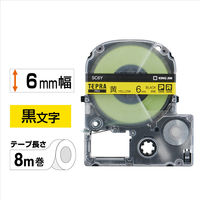 キングジム テプラ PROテープ 6mm カラーラベル パステル 黄ラベル(黒文字) 1個 SC6Y