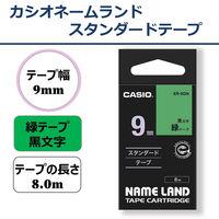 カシオ ネームランドテープ スタンダードテープ 9mm 緑テープ(黒文字) 1個 XR-9GN