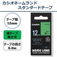 カシオ ネームランドテープ スタンダードテープ 12mm 緑テープ(黒文字) 1個 XR-12GN