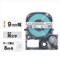 テプラPROテープ 透明 黒文字 9mm