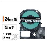 キングジム テプラ PROテープ 24mm 白ラベル(黒文字) 1個 SS24K