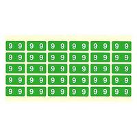 フィリオ ナンバーラベル カラー 「9」 MS-NRK9 1パック(150片入)