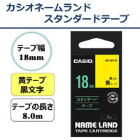 カシオ ネームランドテープ スタンダードテープ 18mm 黄テープ(黒文字) 1個 XR-18YW