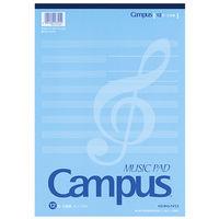 コクヨ キャンパス 音楽帳(レポートタイプ) A4 5線譜・12段 片面印刷 30枚 オン-70N 1セット(5冊)(直送品)