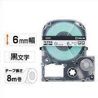 テプラPROテープ 白 黒文字 6mm