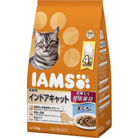 アイムス 成猫インドアまぐろ 1.5kg