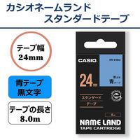 カシオ ネームランドテープ スタンダードテープ 24mm 青テープ(黒文字) 1個 XR-24BU