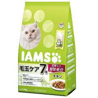 箱売り IAMS(アイムス) 猫用 7歳以上用 毛玉ケア チキン 1.5kg(375g×小分け4袋)6袋 マースジャパン