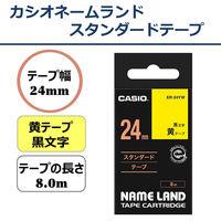 カシオ ネームランドテープ スタンダードテープ 24mm 黄テープ(黒文字) 1個 XR-24YW