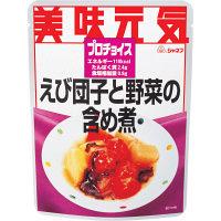 キユーピー ジャネフ プロチョイス えび団子と野菜の含め煮 1箱(24袋入) 18772 (取寄品)