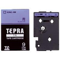 キングジム テプラ TRテープカートリッジ 9mm カラーラベル パステル 青ラベル(黒文字) 1個 TC9B