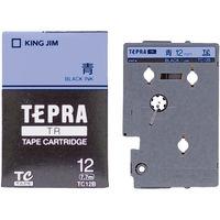 キングジム テプラ TRテープカートリッジ 12mm カラーラベル パステル 青ラベル(黒文字) 1個 TC12B