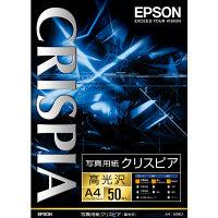 セイコーエプソン 写真用紙クリスピア<高光沢> KA450SCKR (取寄品)