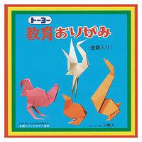 トーヨー 教育折り紙 17.6cm 14色 1袋(14枚入)