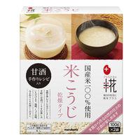 マルコメ プラス糀 国産米使用 米こうじ