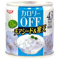 SSKス カロリーOFF チアシード&寒天 180g 1缶 [9740]