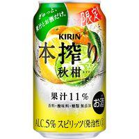 キリン 本搾りチューハイ 秋柑 6缶
