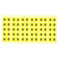 フィリオ ナンバーラベル カラー 「0」 MS-NRK0 1パック(150片入)