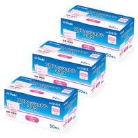 プロフェッショナルマスク ピンク Sサイズ 3層式 1セット(50枚入×3箱) オオサキメディカル 小さめ