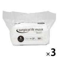 サージカルフィットマスク3層式 Sサイズ 1セット(50枚入×3パック) アイリスオーヤマ 小さめ