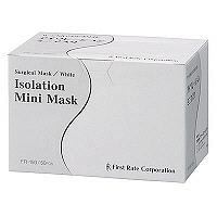 アイソレーション ミニマスク ホワイト 3層式 1箱(50枚入) ファーストレイト 小さめ