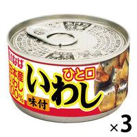 いなば食品 いなば いわし味付 115g 1セット(3個入)