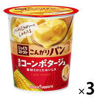こんがりパンコーンポタージュ3食