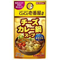 ダイショー CoCo壱番屋監修 チーズカレー鍋スープ 鍋つゆ