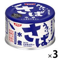 SSKセールス うまい! 鯖水煮 3缶