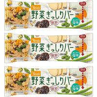 ヴェルデ 野菜ぎっしりバー ほんのり塩味 キューピー 1セット(3本)